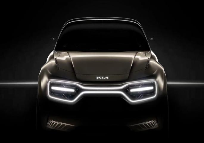 Kia new electric car