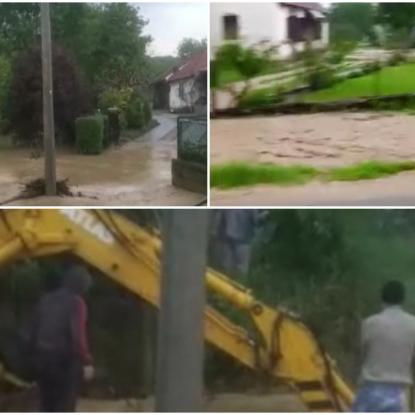 Foto: Youtube/Printscreen/ RTV Krusevac