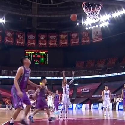 Youtube printscreen/Chinese Baller Vision Highlight